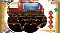 华夏企业论坛——易经的哲学智慧·叶权锋