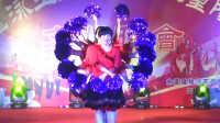 东紫美舞蹈队《嗨起来》
