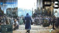 小斯《刺客信条:大革命》初体验剧情向解说 第③期 中文剧情:终成刺客