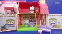 Hello Kitty和她的新家大装修 凯蒂猫 玩具