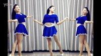 青青世界广场舞 活力健身操《爱情天堂DJ》附背面 原创杨丽萍