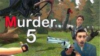 谁是杀手Gmod Murder05旅馆凶杀命案