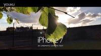 iPhone 7 电影 4K相機測試!@成近田