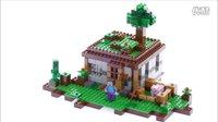 乐高 LEGO 21115 我的世界系列 初夜Lego Minecraft 21115 The First Night