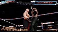 【坏叔叔出品】【WWE2K15】自制MV赏析第四弹