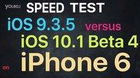 iPhone 6 - iOS 9.3.5 vs iOS 10.1 Beta 4 速度测试 - 性能测试!@成近田