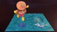 面包超人与海豚玩游戏! cmh手绘3d绘画作品粉红猪小妹小猪佩奇亲子绘画作品面包超人儿