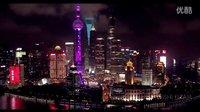 雷石FLYAIR航拍 上海外滩SHANGRI-LA