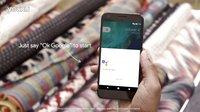[谷歌Pixel/XL手机 宣传视频]The Perfect Piece by Todrick Hall, Phone by Google