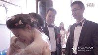 [ Daniel & Audrey ] Wedding Film