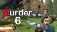 谁是杀手Gmod Murder06旅馆凶杀命案