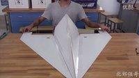 【无线电遥控纸飞机制作】第二课 机身的组装
