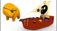 恐龙戴诺 第25集 在海盗船上学习颜色