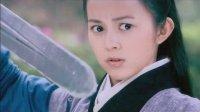 【美轮美奂 激情无限】古装美女群像视频片段合集MV 聊斋之侠女被命运强迫