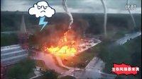 国际影院——龙卷风强暴来袭