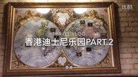 68.【戳戳】香港Vlog DAY.2-香港迪士尼乐园part.2