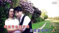 4、2016年最新贵州山歌威宁炉山山歌刘代贤&管娜演唱《想你来把婚姻配》网络原版