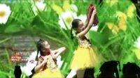 上学了 重庆歌舞团艺术学校 刘欣妍等
