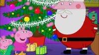 小猪佩奇的圣诞节奇遇记,粉红猪小妹真的碰上圣诞老人了?