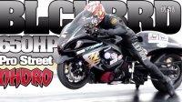 BLACKBIRD turbo Hayabusa 6 second Pro Street bike, Justin Doucet 2015 GSX1300R 隼