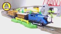 托马斯小火车新轨道试玩 托马斯和他的朋友们
