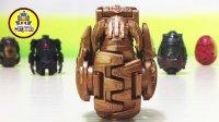怪兽蛋 超级古兰特王怪兽 スーパーグランドキング∕Super Grand King  奥特物语 银河·奥特曼 超级胜利格斗