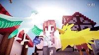 我的世界☆神奇宝贝☆第35集:拥有第二只神兽急冻鸟※Minecraft 1.8※