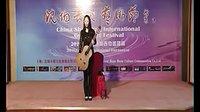 2014中国·沈阳(国际)吉他艺术节  古典吉他公开赛决赛