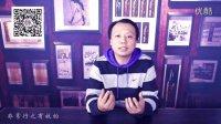 001[如何成为一名卓越DJ音乐人] - 《卓越DJ方法论》