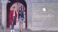 ViE原创|来自魔都的时尚发声 SS17#EP1