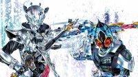 【特效版】【PSP】完全假面骑士世代2 第二期