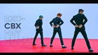 【Sxin隋鑫】[超清MV]EXO-CBX 첸백시 - Hey Mama! (1080P)