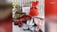 141集下燕子编织  兔子耳朵帽子编织