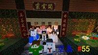明月庄主★我的世界1.10师徒空岛生存EP55得道成仙Minecraft