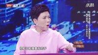 喜剧《一言不合就乒乓》邓亚萍—跨界喜剧王160903 高清