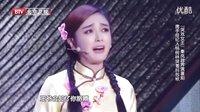 喜剧《梅花三弄》秦岚 杨树林—跨界喜剧王160903 高清