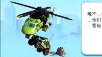 乐高我的城市之之需要直升飞机亲子玩具231