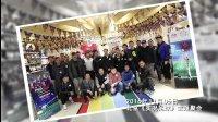 来玩PARTY《实况2016》11月5日北京站 韵组合赢得实况17首站