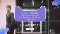 #双11就买魅族手机# 漂泊青年的梦想