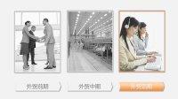 #003【赵刚】外贸流程简述-3