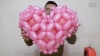 气球桃心的制作方法 气球视频 气球 魔术气球教程 魔术气球 气球教程 气球拱门 气球花 气球魔术教程 气球造型教程 气球装饰 经典街卖造型 气球布置