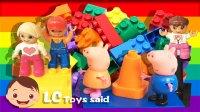 粉红猪小妹的欢乐积木!小猪佩奇拼装汽车!梁臣的玩具说 20161110