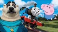 托马斯小火车轨道玩具 运送疯狂动物城北极熊 小猪乔治 托马斯和他的朋友们 小猪佩奇 粉红猪小妹 #厉害了我的双11#