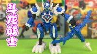 斗龙战士4之加比纳 变形玩具视频
