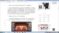 web前端开发(html5)_03_文本相关与语义化_上