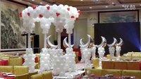 婚礼气球装饰花亭 生日气球花厅