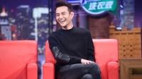 【娱乐追踪站】王凯做客《金星秀》笑声根本停不下来 《喜剧总动员》突围赛打响