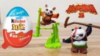 功夫熊猫3健达奇趣蛋 托马斯小火车 小猪佩奇 惊喜蛋 出奇蛋 粉红猪小妹 托马斯和他的朋友们