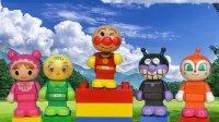 捉迷藏 面包超人 学颜色学英语 原创早教 过家家玩具开箱 FunToyz