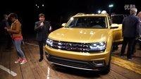 [Autogefuehl] VW 大众 Atlas / 途昂 / Teramont 全新中大型SUV 车展讲解